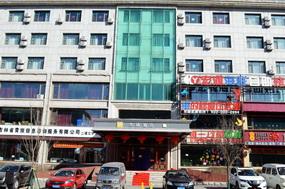 如家聯盟-華驛酒店通化東華路店(內賓)