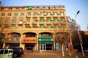 如家华驿系列-石家庄晋州新世纪商城华驿酒店