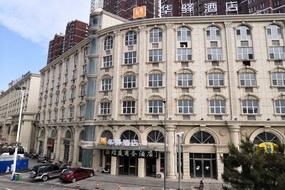 如家華驛系列-承德隆化東方嘉園華驛酒店