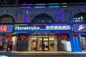 如家精选-北京南站木樨园地铁站店