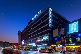 如家精选酒店-广州番禺长隆野生动物园店