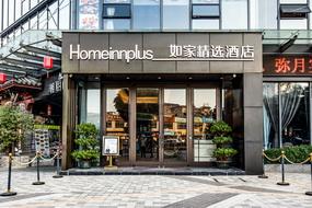 如家精选酒店-广州萝岗香雪地铁站店