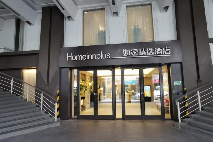 如家精选-上海武宁路地铁站安远路店