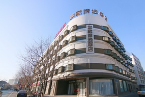 如家精选酒店-上海赤峰路地铁站店