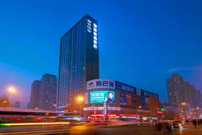 如家精选-沈阳火车站西广场北二路店