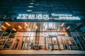 如家精選酒店-南京南站北廣場綠地之窗店