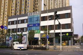 如家精选酒店-武汉后湖大道石桥地铁站店