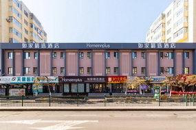 如家精选-哈尔滨哈药路公路大桥店