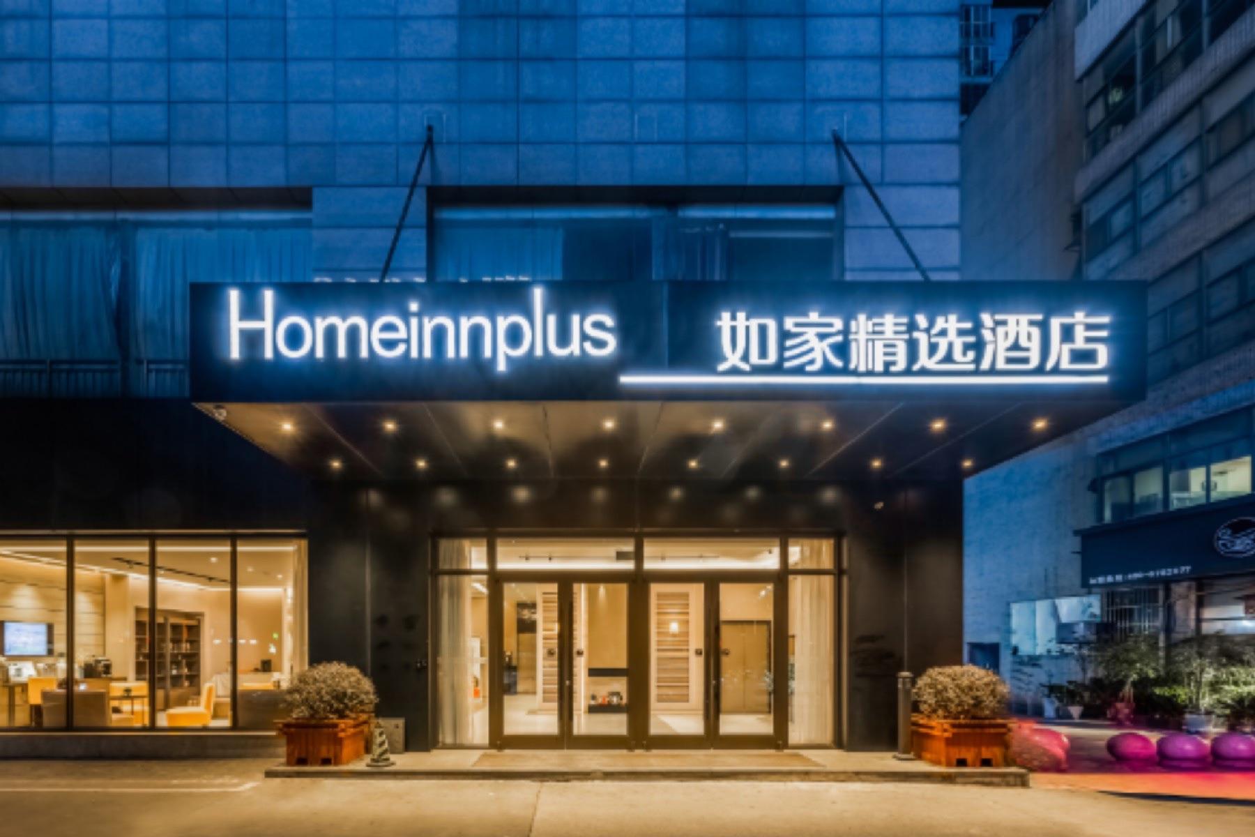 如家精选酒店-常州恐龙园万达广场店