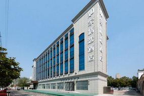 如家精選酒店-蚌埠市政府高鐵站店