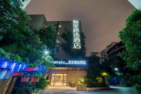 如家精选-杭州西湖文化广场地铁站店(内宾)