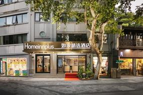 如家精选-杭州西湖湖滨河坊街步行街店