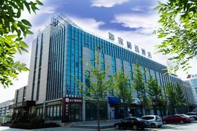 如家精选酒店-威海高铁汽车总站华夏城景区店