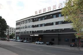 如家精選酒店-日照國際博覽中心海水浴場店