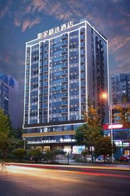 如家精選酒店-長沙汽車西站麓谷高新園店