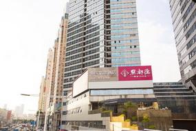 如家精选酒店-深圳南山海岸城店