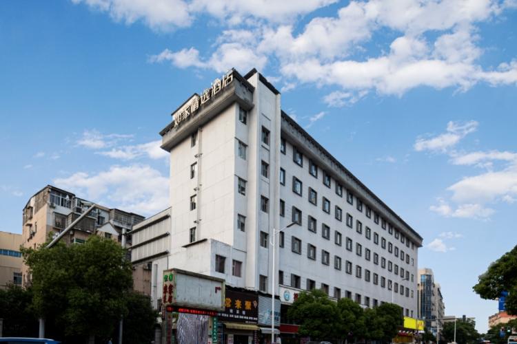 如家精选酒店-南昌滕王阁朝阳中路店(内宾)