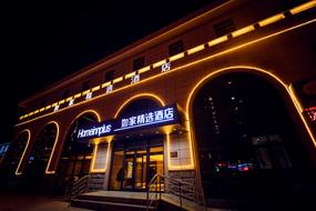 如家精選酒店-延安棗園店(內賓)