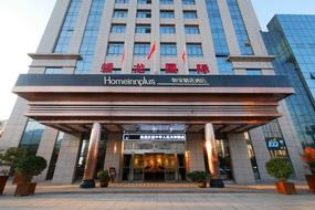 如家精選酒店-寶雞市政府行政中心高鐵站店(內賓)