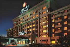 北京前門建國飯店