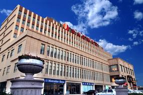 金浩建国饭店