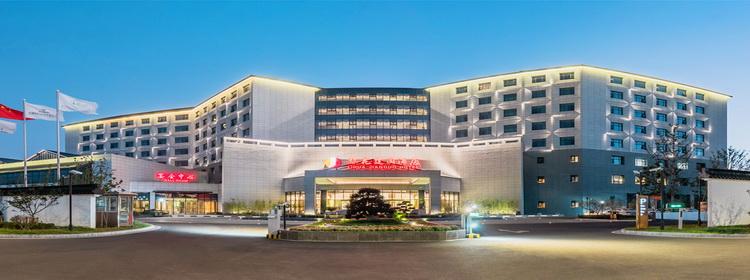 蘇州黎花建國度假酒店