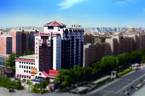 崇文門飯店(京倫)