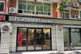 如家·neo-上海曲阳商务中心大柏树地铁站店