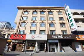 如家·neo-哈尔滨中央大街步行街店