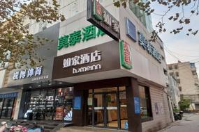 如家·neo-连云港苏宁广场店