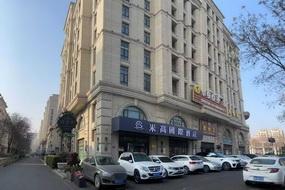 如家云联盟-米高国际青岛城阳万象汇酒店