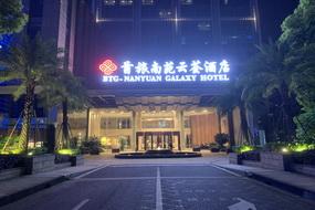 南苑新城酒店