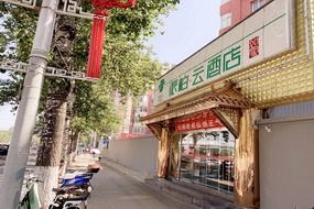 云品牌-北京南站东出口派柏.云酒店(内宾)
