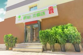 如家云系列-天津滨江道步行街和平路派柏·云酒店