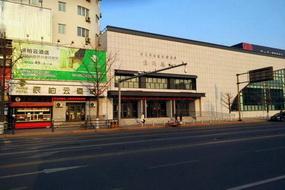 云?#25918;?丹东火车站派柏.云酒店