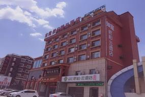 首旅如家-吉林解放北路清源橋派柏.云酒店(內賓)