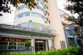如家云系列--黄岛阿里山路派柏·云酒店