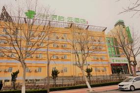 如家云系列-煙臺大學國際博覽中心派柏·云酒店(內賓)