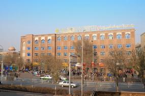 如家云系列-吐魯番老城西路新拓購物商城派柏·云酒店