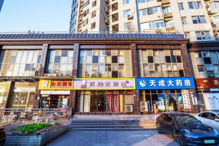 如家云系列-武汉黄浦大街派柏·云酒店