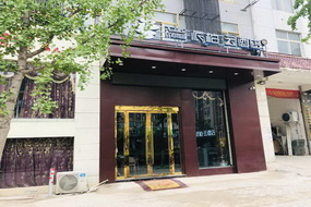 如家云系列-宿州市灵璧迎宾大道安贞医院派柏·云酒店