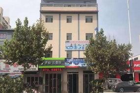 如家云系列-霸州市勝芳鎮派柏·云酒店