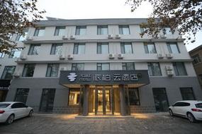 如家云系列-青州海岱路宋城派柏·云酒店