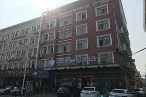 如家云系列-浙江仙居县客运中心派柏·云酒店
