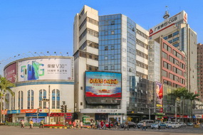 如家云系列-顺德大良步行街清晖园派柏·云酒店