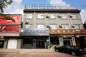 如家云系列-衡水故城京杭大街派柏·云酒店