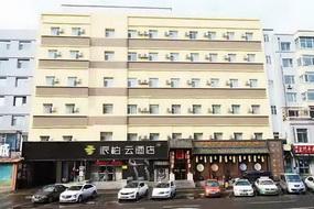 如家云系列-吉林北山公園派柏·云酒店