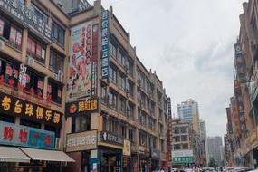 如家云系列-防城港步行街君悅派柏·云酒店