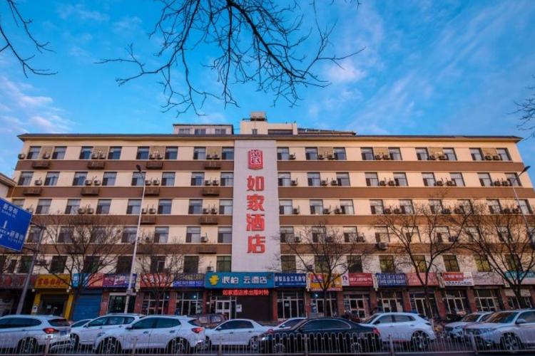如家云系列-銀川南門機場巴士派柏·云酒店