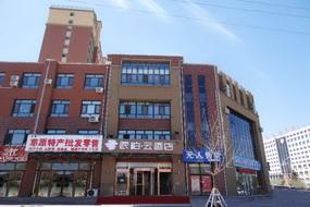 如家云系列-赤峰林西饶州大街县医院派柏·云酒店